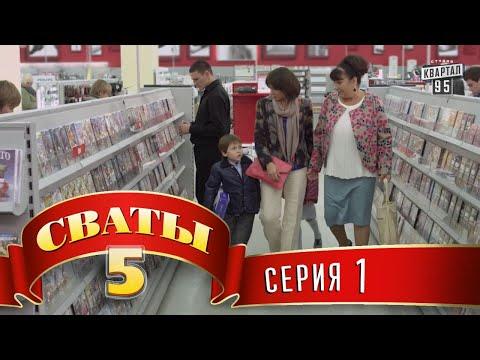 Кадры из фильма Ольга - 1 сезон 12 серия