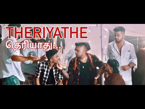 Daniel Yogathas x M.Kowtham - Theriyathe (Official Video)