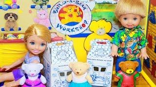 Frozen Kids Shop Build-A-Bear Workshop Disney Frozen Barbie Parody Toby Miworld Playset Toy Mall