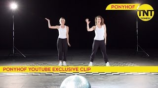 TNT COMEDY | PONYHOF | DANCEFLOOR EVOLUTION