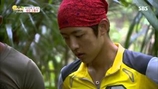 정글의법칙 The law of the Jungle 130920 #2(2)