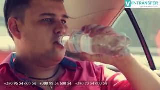видео Вип зал в Киеве