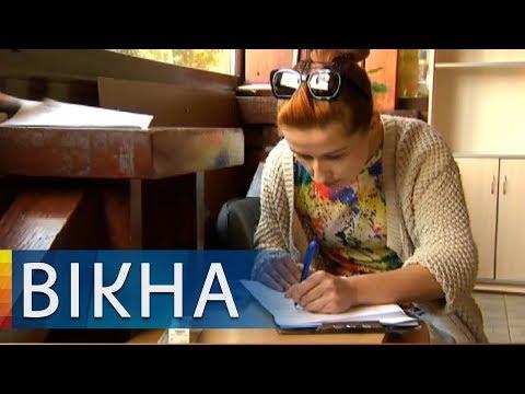 Что делать, если вы купили поддельные лекарства в Украине | Вікна-Новини