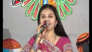 Pratham Shri Ganesh-Gujarati lagna geet by Surabhi Ajit parmar