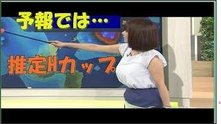 *********************************************************** #チコちゃんに叱られる!#チコちゃん#キョエちゃん 説明欄 ゴルフ動画とチコちゃんの動画を毎日アップしてい ...
