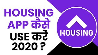 How To Use Housing Property Search & Real Estate App In Hindi | Real Estate Apps In India screenshot 1