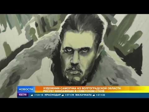РЕН ТВ показал всей стране нарисованные афиши кинотеатра Дружба