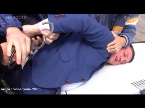 Задержание  зампрокурора Ершова за взятку