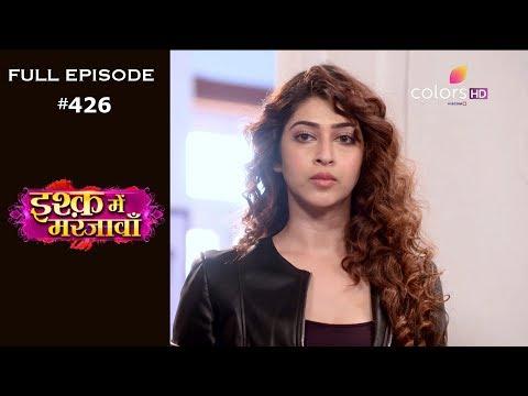Ishq Mein Marjawan - 22nd April 2019 - इश्क़ में मरजावाँ - Full Episode