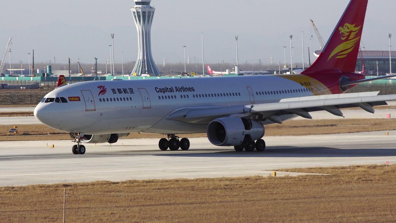 Download Daxing Int'l Airport 19R landing flights