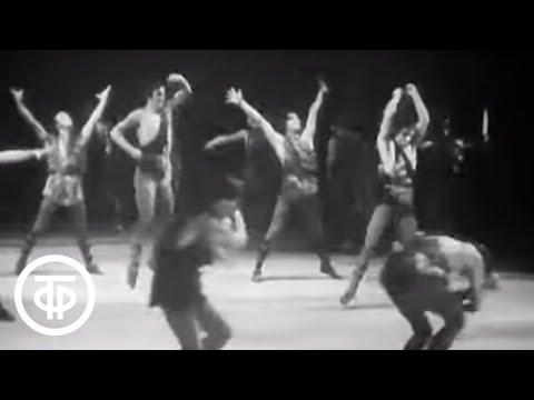"А.Хачатурян. Спартак. A.Khachaturyan ""Spartak"" In Bolshoi Theatre (1970)"