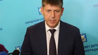 Андрей кропоткин о передаче недвижимого имущества Областной станции по борьбе с болезнями животных