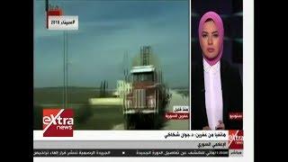 الآن| د. جوان شكاكي يتحدث حول تداعيات دخول الجيش السوري لعفرين