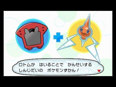 『ポケットモンスター サン・ムーン』 最新映像(ロトム図鑑)