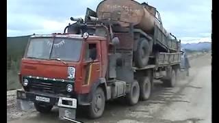 Ужасы колымской трассы. Horrors of the Kolyma track.