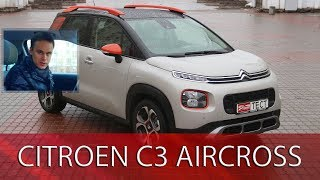 Тест-драйв Citroen C3 Aircross   АвтоЦентр TV