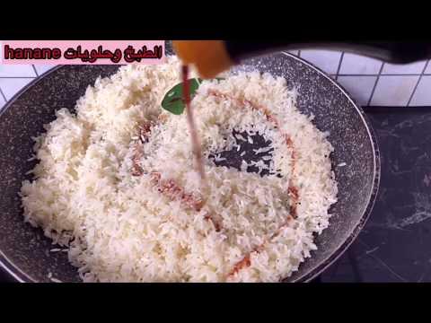 superbe-recette-de-ratatouille-au-riz-rapide-et-facile!