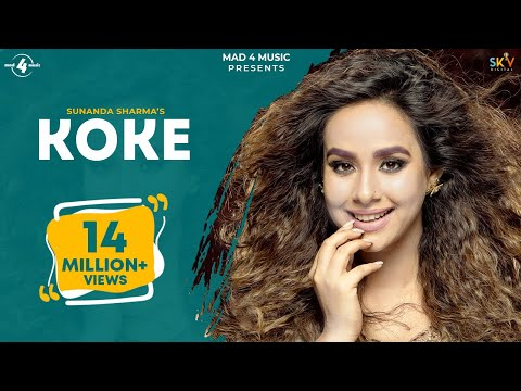 KOKE (Full Video) | SUNANDA SHARMA | Latest Punjabi Songs 2017 | AMAR AUDIO