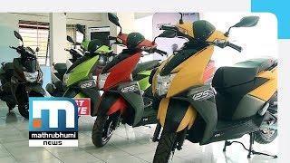 TVS Ntorq 125| First Drive, Episode: 226| Mathrubhumi News