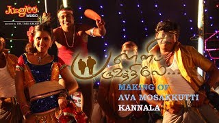 Making Of Ava Mosakkutti Kannala | Pallipparuvathilae | Vijay Narayanan | Vasudev Baskar
