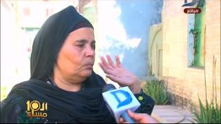 العاشرة مساء  انتشار الدجل والشعوذة بمقابر قرية صنافير محافظة القليوبية