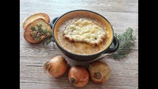 Французкий луковый суп