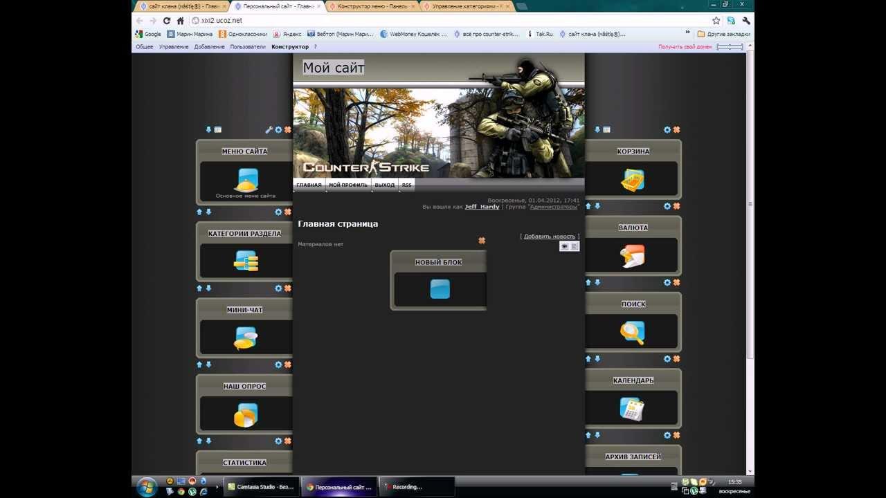 Как сделать player длясайта ucoz создание сайтов тагил