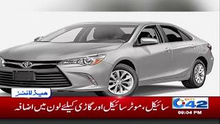 News Headlines | 09:00 PM | 15 Jan 2018 | City 42