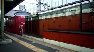 485系Dk‐16編成廃車回送 西小倉駅発車