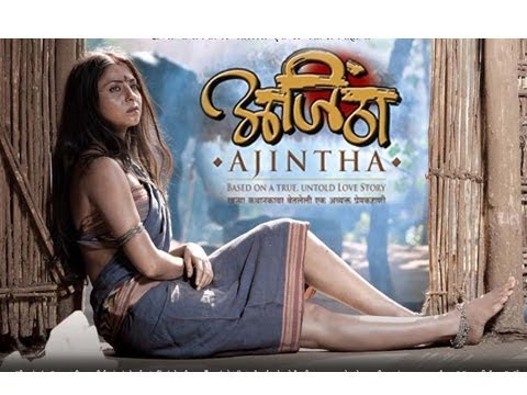 Ajintha marathi movie songs free download.