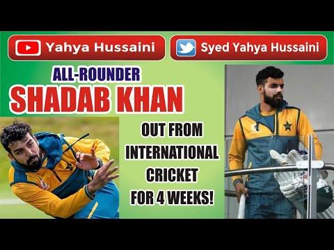 Syed Yahya Hussaini: Shadab Khan out of South Africa , Zimbabwe tours due to toe injury.| Yahya Hussaini |