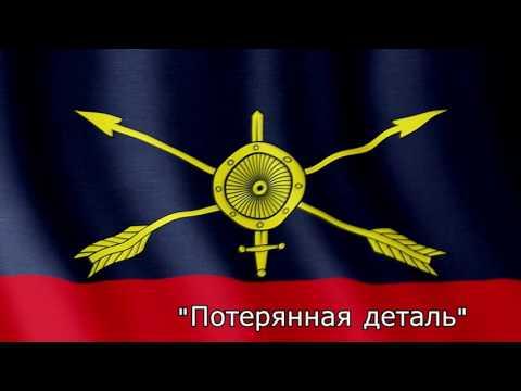 Ракетные войска стратегического назначения РВСН
