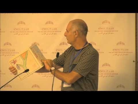 Promoting Reading with Pre-school Children |  Mr Fadel Ali