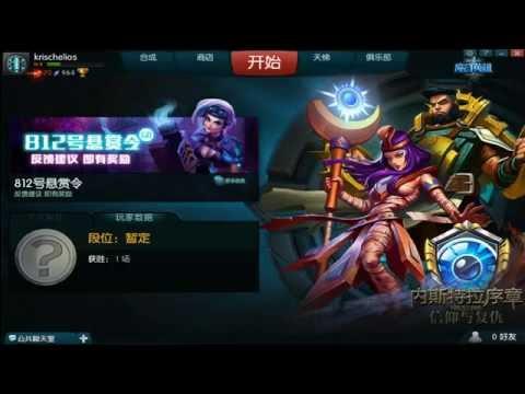 видео: Китайскиая версия страйф, что нового [strife]