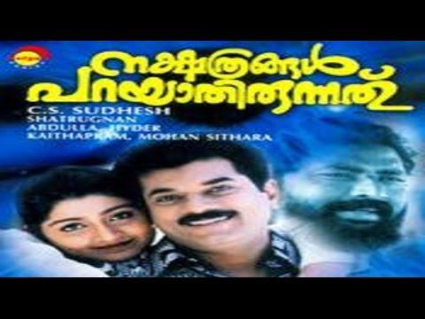 Full Malayalam Movie | Nakshatrangal Parayathirunnathu 2001 | Mukesh, Divya Unni