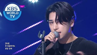 Download Mp3 H&d - Umbrella  우산   Music Bank / 2020.09.25