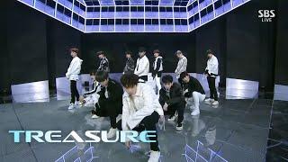 Download TREASURE - '음 (MMM)' 1108 SBS Inkigayo