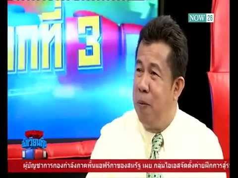 Ringside สังเวียนหุ้น 4-12-57 ทิศทางตลาดหุ้นไทยปี 2558