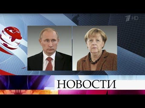 В Сочи В.Путин и А.Меркель проведут переговоры по Сирии, Украине и иранской ядерной сделке.
