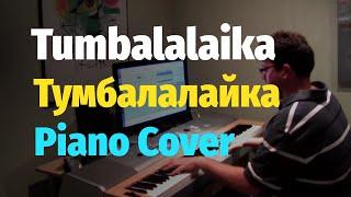 Tumbalalaika - Jewish Folk Song - Piano Cover