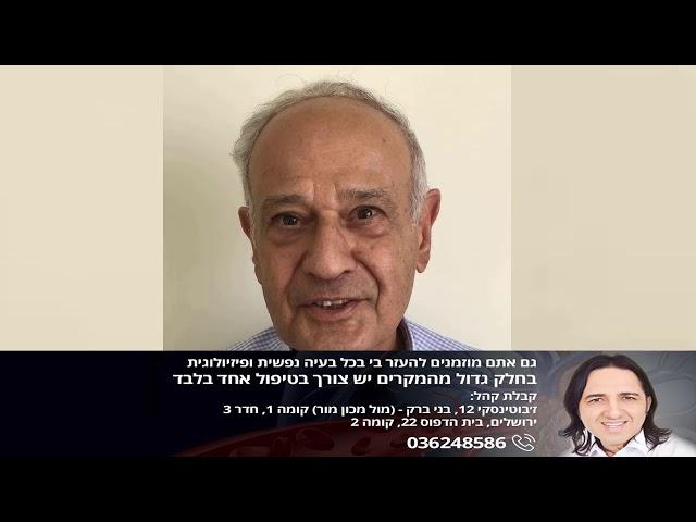 סגן נשיא בית המשפט המחוזי בירושלים, השופט ע.ח: