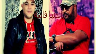 dj costa feat houssem ben romdhan الدنيا فانية 2015