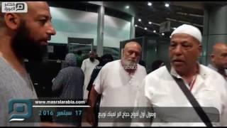 مصر العربية | وصول أول أفواج حجاج البر لميناء نويبع