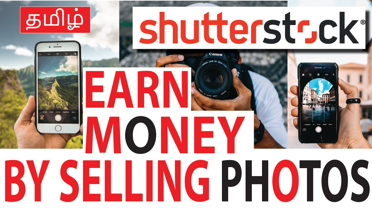 How To Sell Photos And Make Money Online | ShutterStock ...