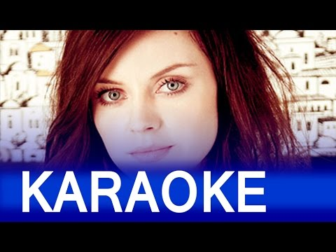 Amy Macdonald – This Is The Life Lyrics Instrumental Karaoke