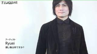 アーティスト:Ryuei。参加しよう!TVライブオンラインCM。 佐藤麻紗 検索動画 22