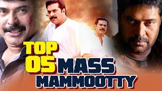 Mammootty Massive Scenes | Malayalam Best Movie Scenes | Mammootty Mass Dialogues