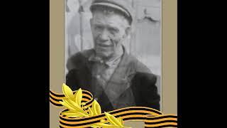 Ветераны ВОВ Иннокентьевского сельского поселения