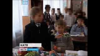 видео КЦД-15