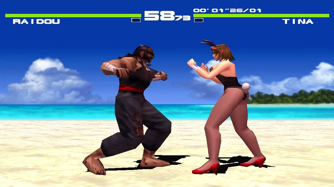 Dead Or Alive 1 [PS1